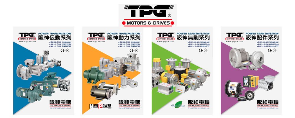 tpg-motor-and-devices-products